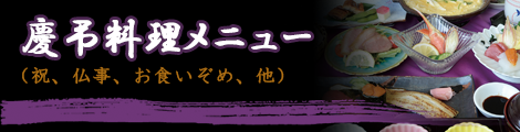 bnr_3keicho