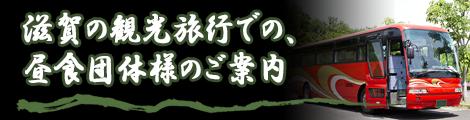 bnr_6kankou