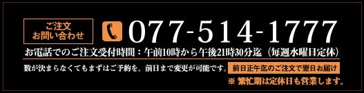 nagomi-tel02