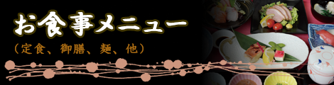 bnr_1shokuji