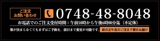 nagomi-tel01