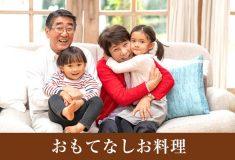 omotenashi-bnr